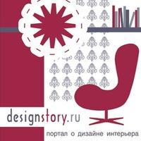 Designstroy